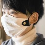 本革マスクホルダー キッチンペーパーで手作りマスクが作れる✨コード留めにもなる!