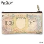柴犬紙幣 小銭入れ