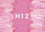 2016年「H12」CD