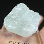 カリフォルニア産 アクアマリン 29,7g 原石 AQ072 鉱物 原石 天然石 パワーストーン
