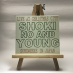 初期のand young... / Live At Christmas City