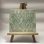 初期のand young... / Live At Christmas City
