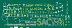 【SAC FES!2019(サクフェス2019)グッズ】タオル