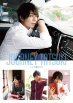 上仁樹 1st DVD「JOURNEY TATSUKI~上仁樹 in 台北~」