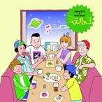 Spinna B-ILL & Home Grown アルバム「ミテルヨ」