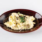 ブルーチーズのポテトサラダ