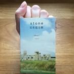 文庫本『stone 石を巡る旅』