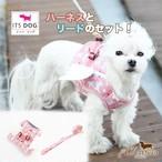 10。ITSDOG【正規輸入】犬 服 ハーネス リード ピンク 犬柄 春 夏 秋 冬