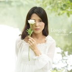 Longing - ヒーリングジャズ - 桃瀬茉莉