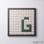 【G】枠色ブラック×セラミック インテリア アートフレーム 脱臭調湿(エコカラット使用)