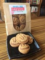 大麦粉でサクサクヘルシー!くだものやカフェ藤屋のしおばらクッキー(2パック)