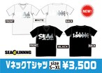 SEAdLINNNG・VネックTシャツ/白・黒