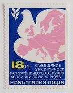 ヨーロッパ諸国 / ブルガリア 1975