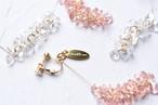 beads drop