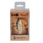 Bush Craft Inc ブッシュクラフト シカ笛 (エゾジカ工芸品)  自然派 キャンプ アウトドア  bc4573350722817