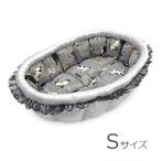 ふーじこちゃんママ手作り ぽんぽんベッド(サテンシルバー・英字猫柄)Sサイズ【PB22-185S】