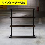 IRON BAR 3-SHELF 80CM[BROWN COLOR]サイズオーダー可