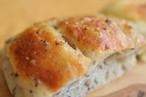 もちもち雑穀パン(動物性製品未使用)