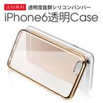 強化ガラスフィルムセット 送料無料 iphone x iphone xs iphone 7 plus iphone 6 plus ケース
