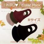 「ぷる♥」Rサイズ-同色2枚入り 抗菌防臭・吸汗速乾・UVカット機能・ワイヤー付き【日本製】
