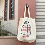"""SELLOUT TAKEOUT ""トートバッグ"