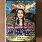 エンジェルズ&アンセスターズオラクルカード Angels and Ancestors Oracle Cards