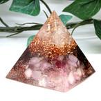 ピラミッド型Ⅱ オルゴナイト ガーネット&クンツァイト&ムーンストーン&オブシディアン