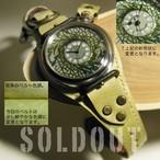 腕時計「花鳥風月」TYPE-08 / SILVER SPⅡ