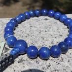 瑠璃石(ラピスラズリLapis  lazuli) 22玉