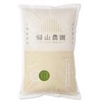 特別栽培米 ふっくりんこ 10kg 2017年産新米
