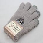 【ミニチュアダックスフンド】スマホ手袋(黒)【17319-631-081】