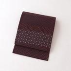 1957 刺し子横段刺繍◆しゃれ袋帯