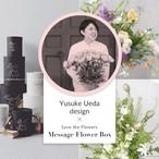 上田 優亮 Message Flower Box