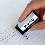 消しゴム「MONO」の黒。訳してモノクロ?