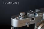 【 わけ合い品 】真鍮のレリーズボタン L シルバー