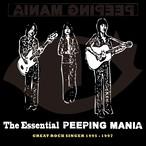 【CD】加地等 & PEEPING MANIA 「The Essential PEEPING MANIA」 [KBR-010]