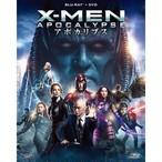 【新品】X-MEN:アポカリプス ブルーレイ&DVD