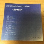 Piano Compila(mi☆)tion Album -Hermony-