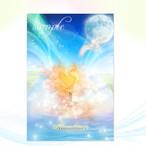Abundance(豊かさ)鳳凰とフクロウ/メッセージカードch.014