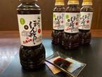 【テイクアウト】こんび名物オリジナルポン酢