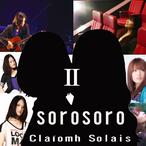 「sorosoro2」