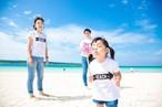 MIYAKOJIMA BEACH ➡︎ Kids T-shirt