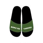 "BOKU HA TANOSII / ボクタノサンダル ""Green"""