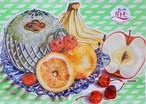 フルーツ盛り リソグラフポスター