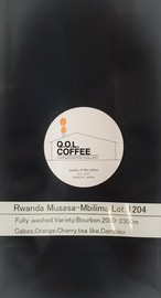 Rwanda Dukundekawa Musasa Mbilima Lot 12/04 250g