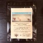 水出しコーヒーバッグ(30g)×6個入 サウナーブレンド~ととのいへの誘い~