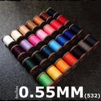 0.55 AmyRoke Polyester thread