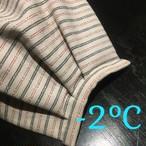 布マスク ストライプ 汗を吸収 マイナス2℃