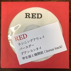 【花ポSHOP限定販売】The Broken TV「RED」