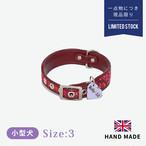 ホリー&リル ハリスツイード kaona カラー(首輪) size3